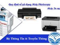 Quy định pháp luật về sử dụng máy Photocopy màu